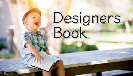 初心者Webデザイナーからレベルアップしたい人におすすめのデザイン本!
